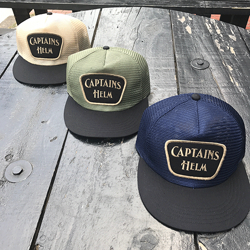 CAPTAINS HELM Delivery -5.5