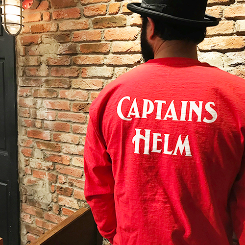 CAPTAINS HELM Delivery -12.9