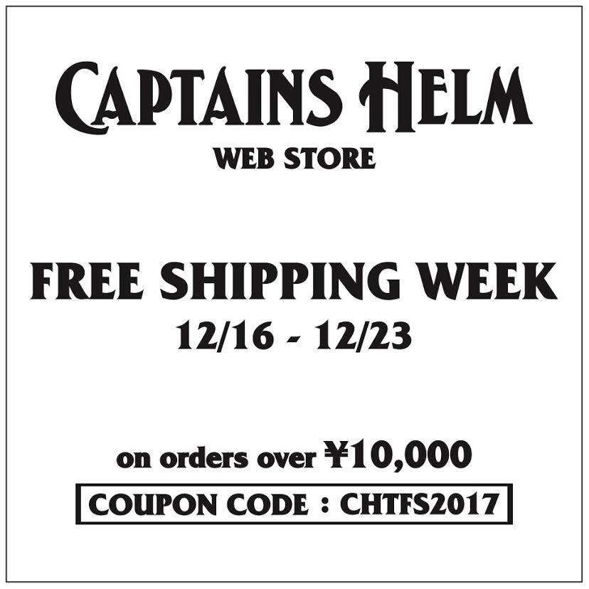 【NEWS】FREE SHIPPING WEEK 2017 12/16-12/23